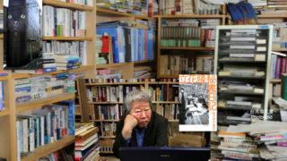 立花隆氏、逝去 知の巨人の大量読書術「人間の脳は、すごいよ」