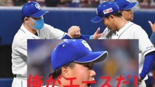 中日 柳裕也、獅子奮迅1安打完封、二塁も踏ませぬ圧巻のワンマン投球2時間12分劇場