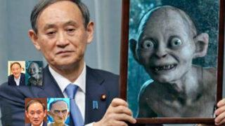 東京2020で露呈したこの国の統治の崩壊を振り返った白井聡氏の檄文