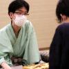第62期王位戦第2局2日目(追記)藤井聡太一強時代の始まりは今日この日から
