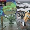 予報を裏切る異様な進路の台風14号(チャンスー)は温帯低気圧に変わったが、そのせいではない重大列車事故発生