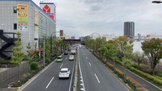 今日の日本動物高度医療センター東京 周辺