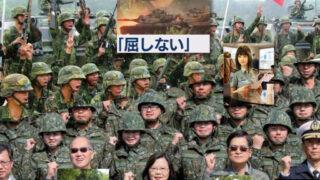 台湾国防軍を米部隊が訓練、最低1年前から極秘で活動