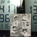 今日の血圧と安倍政権の見方