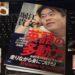 英語の多動力 (DHC) 単行本(ソフトカバー) – 2018/8 堀江 貴文(著)