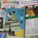 『書店本事 個性的な台湾書店主43のストーリー』がついに手元に!