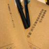 カーリング銅、そしてレポートも書き終えた 【慶應通信】