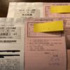 【レポート】合格した[民法総論][日本法制史Ⅰ]が返却された