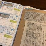 【政治学】テキスト通読