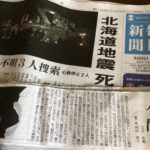 夕刊と新聞小説