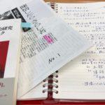 明日から慶應通信2年目!