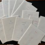 7BookCoverChallenge+ -Day1 文鳥文庫「謎」